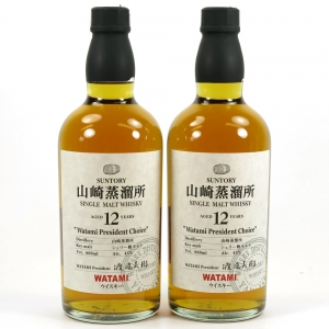 Yamazaki 12 Year Old Watami Presidents Choice x 2 66cl
