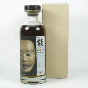 Karuizawa 1977 Noh Single Cask #4592 front