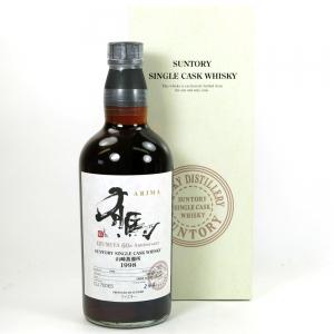 Yamazaki 1998 Single Cask #CU70065