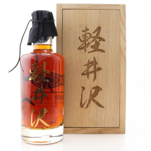 Karuizawa 1981 Single Sherry Cask 35 Year Old #4051 / Cities of Japan - Yokohama