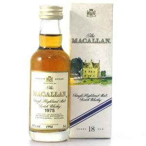 Macallan 1975 18 Year Old Miniature 5cl