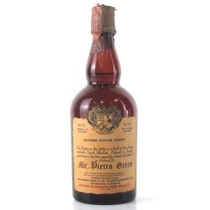 Slaintheva Blended Scotch Whisky 1970s / Mr Pietro Greco
