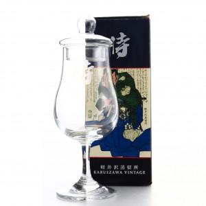 Karuizawa Branded Glass