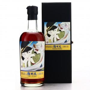 Karuizawa 1991 Single Cask #259 / One of 85 Bottles