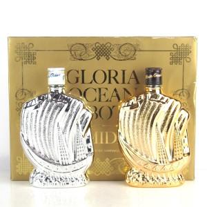 Gloria Ocean Gold Ship Bottle 2 x 30cl / Karuizawa