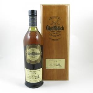Glenfiddich 1976 Private Vintage La Grande Epicerie front