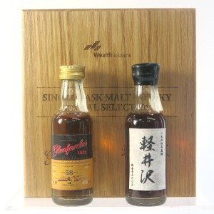 Wealth Solutions 5cl Twin Pack / Glenfarclas 1953 & Karuizawa 1964