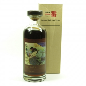 Karuizawa 1981 Single Cask #2100 / Damaged Seal