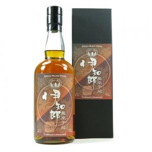 Ichiro's Blend for Isetan / Hanyu and Kawasaki