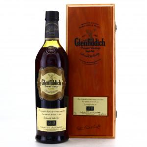 Glenfiddich 1983 Private Vintage 25 Year Old 75cl / Dubai Duty Free 25th Anniversary