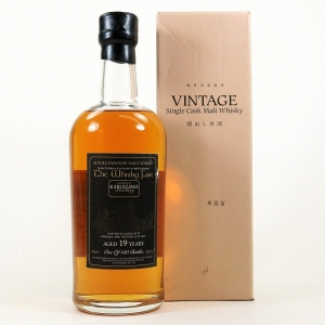 Karuizawa 1988 Single Cask 19 Year Old / Whisky Fair