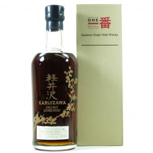 Karuizawa 1983 Single Cask #3557 / 50 Bottles