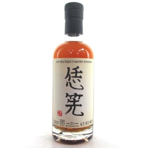 Japanese Blended Whisky No.1 That Boutique-y Whisky Company 21 Year Old Batch #1