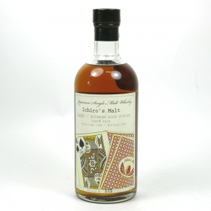 Hanyu 1986 King of Spades Single Cask #9418