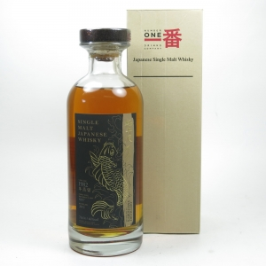 Karuizawa 1982 Single Cask #8497 29 Year Old