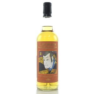 Caol Ila 2006 Sansibar 9 Year Old / Spirits Shop' Selection