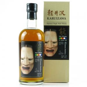 Karuizawa 1994 Noh Single Cask 21 Year Old #6419