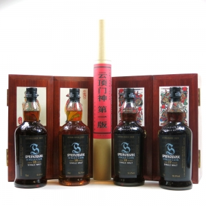 Springbank Door Gods First and Second Editions 4 x70cl
