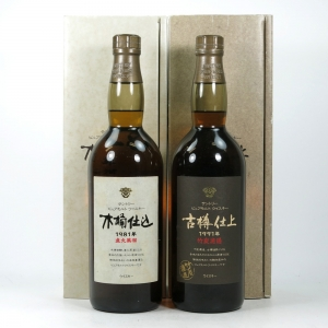 Hakushu 1981 and 1991 Kioke Shiome 2 x 75cl