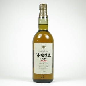 "Hakushu 1981 ""Kioke Shiomi"" Pure Malt (No Box)"