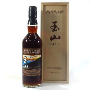 Jade Mountain 45 Year Old Scotch Malt Whisky / Batch #2