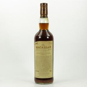 Macallan 1969 Anniversary Malt 25 Year Old
