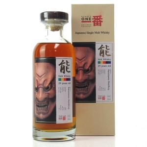 Karuizawa 1982 Noh Single Cask 29 Year Old #8529 / TWE Exclusive