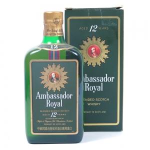 Ambassador Royal 12 Year Old Front