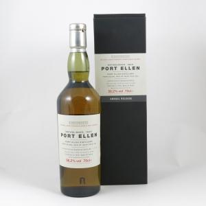 Port Ellen 1978 25 Year Old 4th Release Front