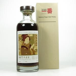 Karuizawa 1977 Single Cask #3584