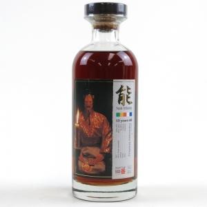 Karuizawa 1995 Noh Cask Single Cask #5007