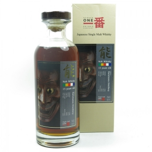 Karuizawa 1999 13 Year Old Noh Single Cask #869 (US Import) 75cl Front