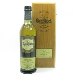 Glenfiddich 1982 Private Vintage Craigellachie Hotel