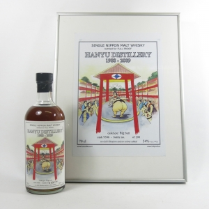 Hanyu 1988 Full Proof 'Big Butt' Single Cask #9306 Including Picture