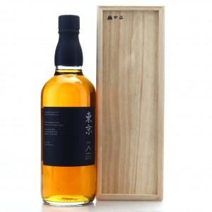 Tokyo Whisky 2020 / Mori Bar
