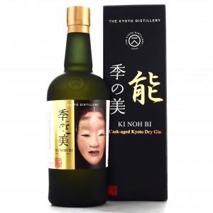 Kyoto Ki Noh Bi ex-Karuizawa Cask Dry Gin / 1st Edition