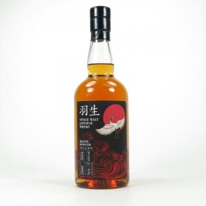 Hanyu 2000 Single Cask #921
