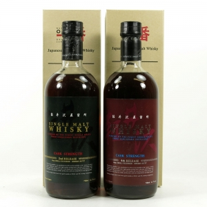 Karuizawa Cask Strength 2nd and 4th Release 2 x 70c