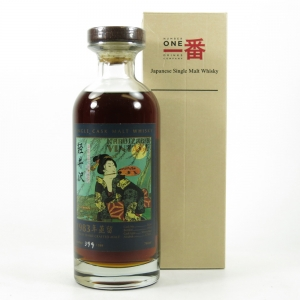 Karuizawa 1983 Single Cask #2656