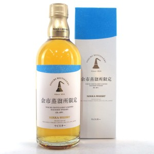 Yoichi Distillery Only Blended Whisky 50cl