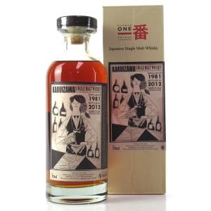 Karuizawa 1981 Single Cask #162 / Cocktail Series