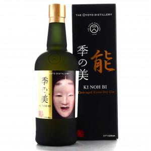 Kyoto Ki Noh Bi ex-Karuizawa Sherry Cask Dry Gin / 11th Edition - Andaz