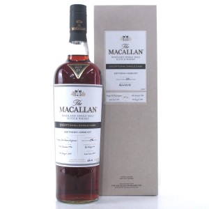 Macallan 1996 Exceptional Cask #13561-07 75cl / US Import