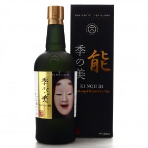 Kyoto Ki Noh Bi ex-Karuizawa Cask Dry Gin 2nd Edition