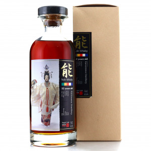 Karuizawa 1976 Noh Single Cask 32 Year Old #6719 / Kamiasobi - Haoromo Exclusive