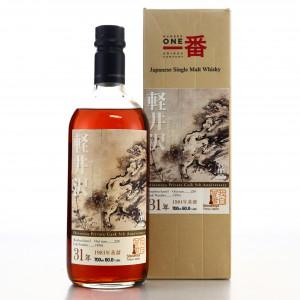 Karuizawa 1981 Single Bourbon Cask 31 Year Old #4961 / ShinanoyaPrivate Cask5th Anniversary