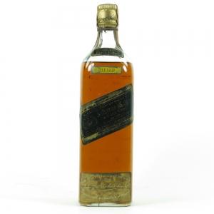 Johnnie Walker Black Label 1940s