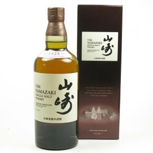 Yamazaki Distiller's Reserve Japanese Release