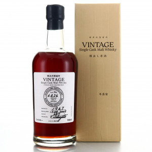 Karuizawa 1967 Single Cask #6426 / TWE 10th Anniversary