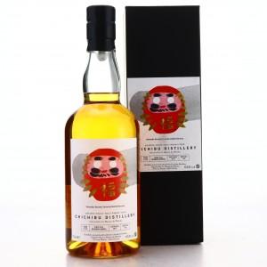 Chichibu 2012 Single Bourbon Cask #1776 / LMDW
